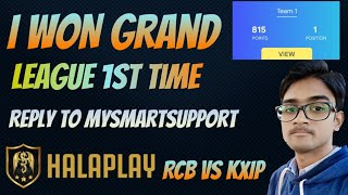 I Won Halaplay Rs.1 Lakh Grand League 🏏 Reply to MySmartSupport Channel😎