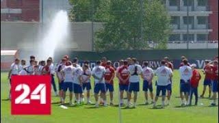 Российская сборная интенсивно готовится к матчу с Уругваем - Россия 24