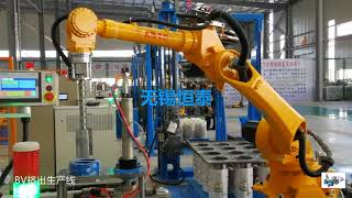 BV BVR building wiring extrusion line