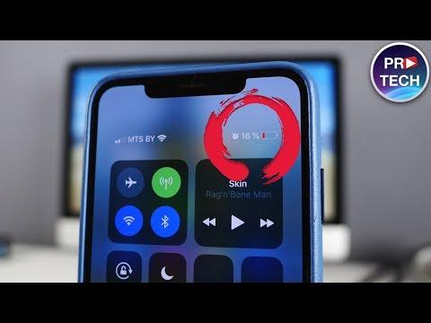Почему в iOS 12 быстро садится батарея?