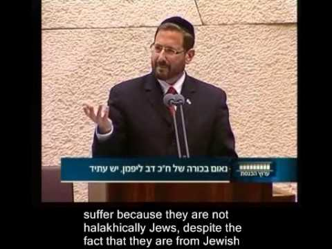 MK Rabbi Dov Lipman Inaugural Knesset Speech with Subtitles