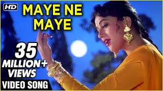 Maye Ni Maye - Lata Mangeshkar's Greatest Hits - Hum Aapke Hain Koun - Superhit Hindi Song