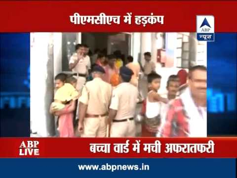 ABP LIVE: Top ten news of day