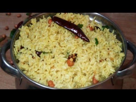 చింతపండు పులిహోర ఇలాగ చేసుకొండి గుడి లో ప్రసాదం లాగా రుచిగా ఉంటుంది || Temple Style Tamarind Rice