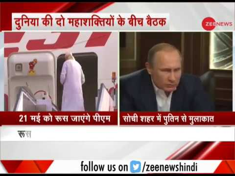 Special Breaking: PM Narendra Modi to visit Russia on May 21 for informal summit with Vladimir Putin