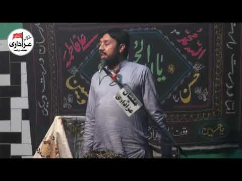 Zakir Taqi Abbas Qayamat | Majlis 27 Zilhaj 8 Sep 2018 I Shia Miani Multan
