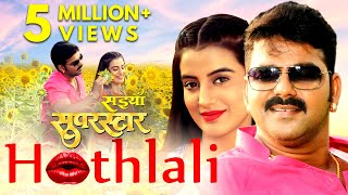 Hothlali | Pawan Singh | Saiyaan Superstar | New Bhojpuri Superhit Movie Song