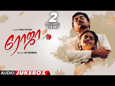 Tamil Old Hit Songs   Roja Movie Full Songs   Jukebox