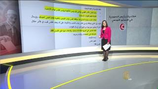 صلاحيات رئيس الجمهورية في الدستور التونسي