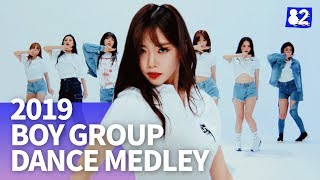 Kpop Girl Group Dances to Boy Group Songs 2019 by Dreamcatcherㅣcover82 [4K]