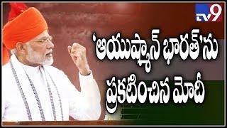 PM Modi says Jan Aarogya Abhiyaan to ensure affordable healthcare for poor