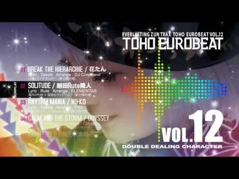【レビュー】 TOHO EUROBEAT VOL.12