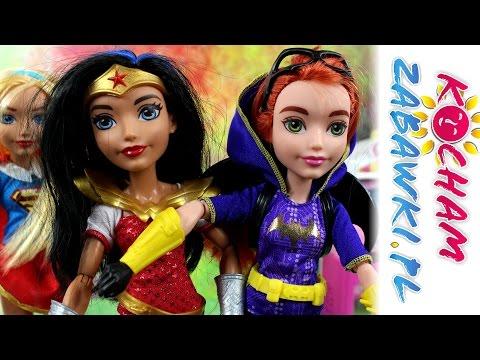 Zabawa W Chowanego - DC Super Hero Girls - Bajki Dla Dzieci