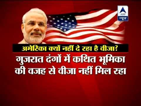 Narendra Modi free to apply for visa: US