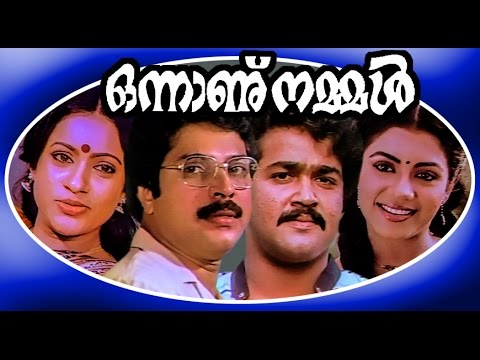 Onnanu Nammal - Superhit malayalam Movie - Mohanlal and Mammootty...