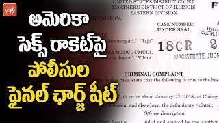 Tollywood Racket In Chicago | US Police Charge Sheet | Kishan Modugumudi