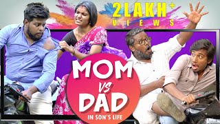 MOM VS DAD | In SON's Life | Veyilon Entertainment