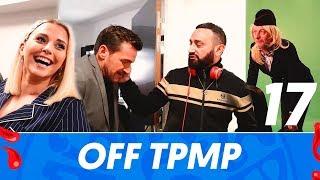 OFF TPMP : Kelly Vedovelli danse sur Britney Spears, Benjamin Castaldi donne de ses nouvelles