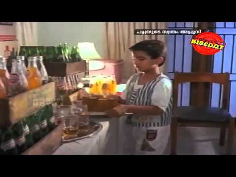 Pappayude Swantham Appus Malayalam Movie Comedy Scene Fahad Fazil video