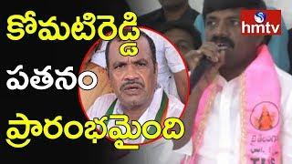 100 కోట్లు ఖర్చు చేసినా కోమటిరెడ్డి ఓడిపోవడం ఖాయం.! MLA Vemula Veeresham Chit Chat With Media