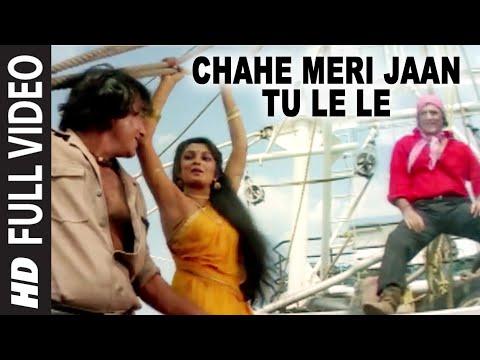 Chahe Meri Jaan Tu Le Le Full HD Song | Dayavan | Vinod Khanna...