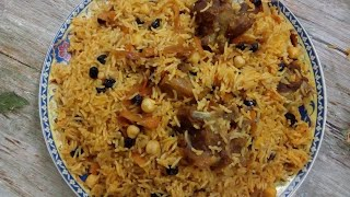 ETHIOPIA:- HOW TO COOK PERFECT RICE