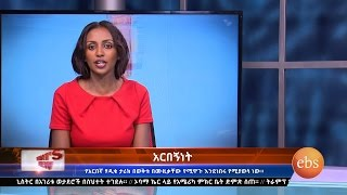 What's New: Ethiopian nationalism and the new memorial for war heros