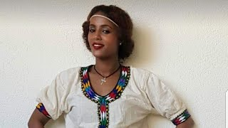 Ethiopian Poetry 'Anchi Set Ehete' By Hana Wondimsesha