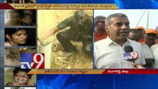 Lack of bore well casing led to Chinnari's death - Collector Raghunandan Rao