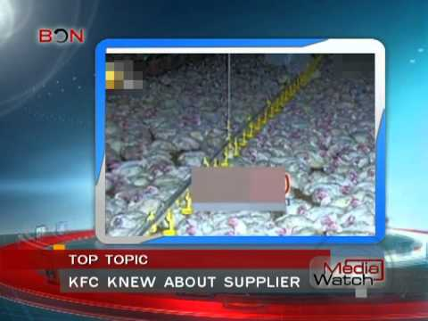 KFC knew about supplier - Media Watch - December 22 - BONTV