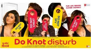 Do Knot Disturb Official Movie Trailer