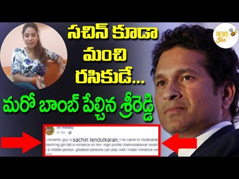 Sri Reddy Targets Sachin Tendulkar | Sri Reddy Sensational Comments On Sachin Tendulkar | News Bee