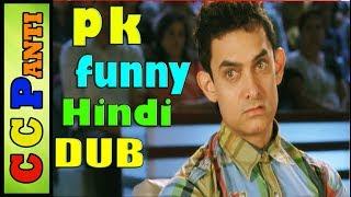 CHODU PK Funny Hindi Gaali Dub (Full Non Veg) by CC PANTI