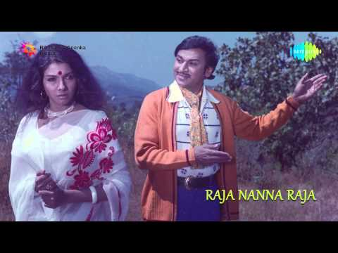 Raja Nanna Raja | Kannada Movie Audio Jukebox video