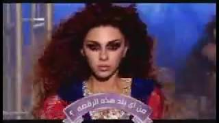 Fawazeer Myriam Episode 4 - Part 2