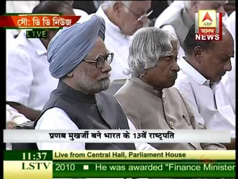 Oath Taking ceremony of Pranab Mukherjee