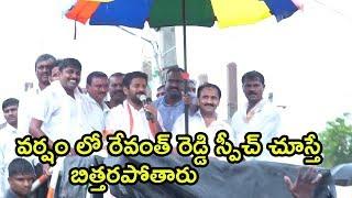 Revanth Reddy Sensational Comments on Cm Kcr | Revanth Reddy Speech | Top Telugu Media