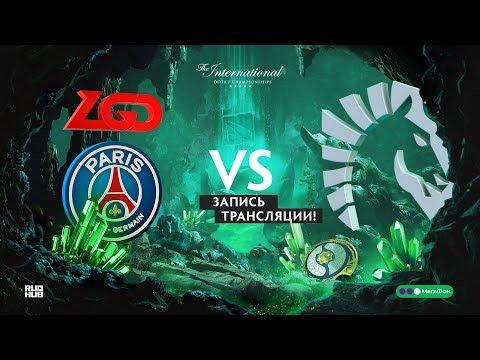 PSG.LGD vs Liquid, The International 2018, Playoff, game 1