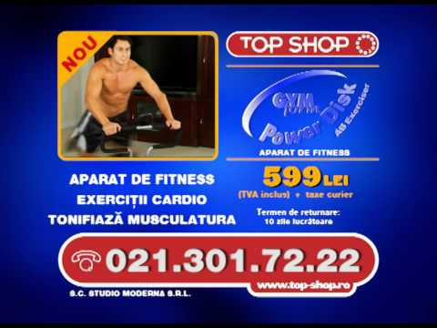 GymForm Power Disk.wmv