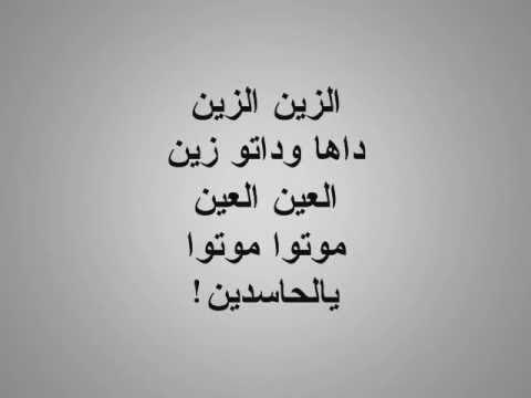Jalal El Hamdaoui - Zine Zine (Audio 07