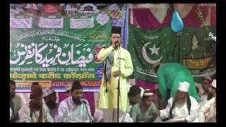 download lagu Shamim Faizi नयी नात Full  नयी अंदाज में gratis