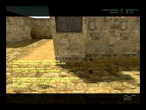 Прострелы на карте de_dust2 от .:EqzotiC^ Team
