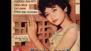Giờ Xa Lắm Rồi (Song Ngọc, Hoài Linh) - Phương Dung (Pre 1975) RAW