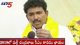 MRPS Leader MS Raju Appointed as AP SC Cell President | Face to Face | TV5