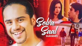 """Solva Saal (Full Song) Sukhdev"" | Punjabi Song"