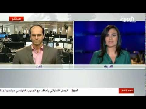 أشرف العايدي على العربية -- 17 يوليو 2012 Chart