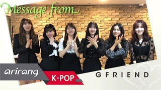 [Simply K-Pop] Message from GFRIEND(여자친구) _ Ep.329 _ 092118