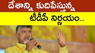 TDP Emergency Decision Effecting National Politics ... Taja30