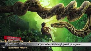 250 Crore Collection done by Jungle Book in Just Forty Days