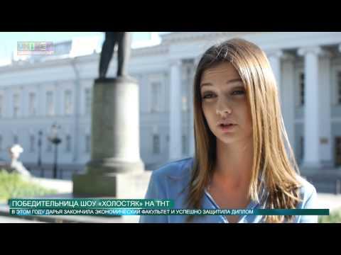 Победительница шоу «Холостяк » на ТНТ от 10.06.2015
